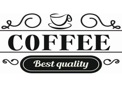 Naklejka do kuchni kawa 740